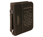 Personalized Big Book Cover - Black Leatherette w/3rd Step Prayer