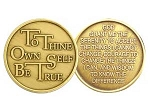 To Thine Own Self Serenity Prayer Medallion