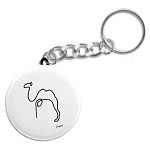 Picasso The Camel - Recovery Key Tag